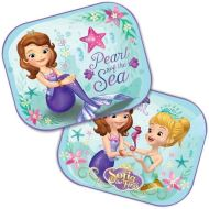 "Set 2 parasolare auto ""Sofia Princess"" Disney"